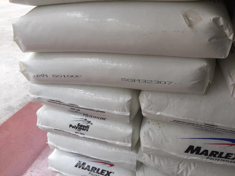 華南區銷售PP法國阿科瑪3050GN5 共聚物,吹塑和擠塑,用于盤子,管材