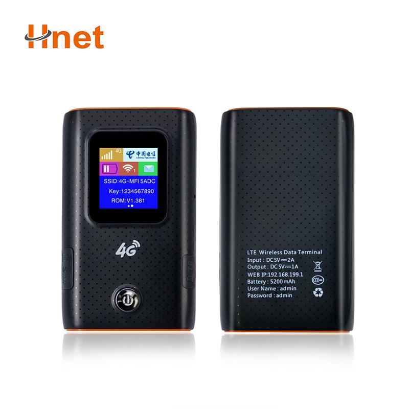 HW-G905 4G無線路由器