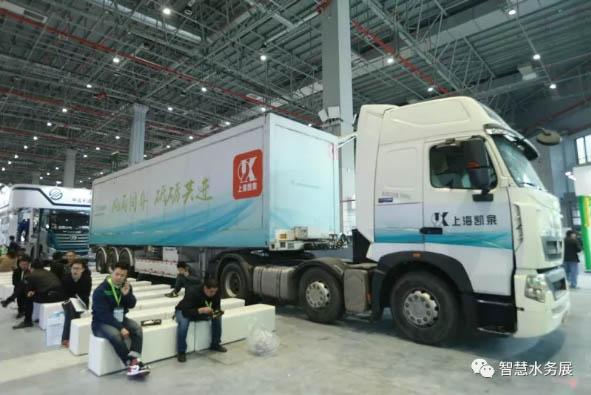 2020上海智慧水务系统展