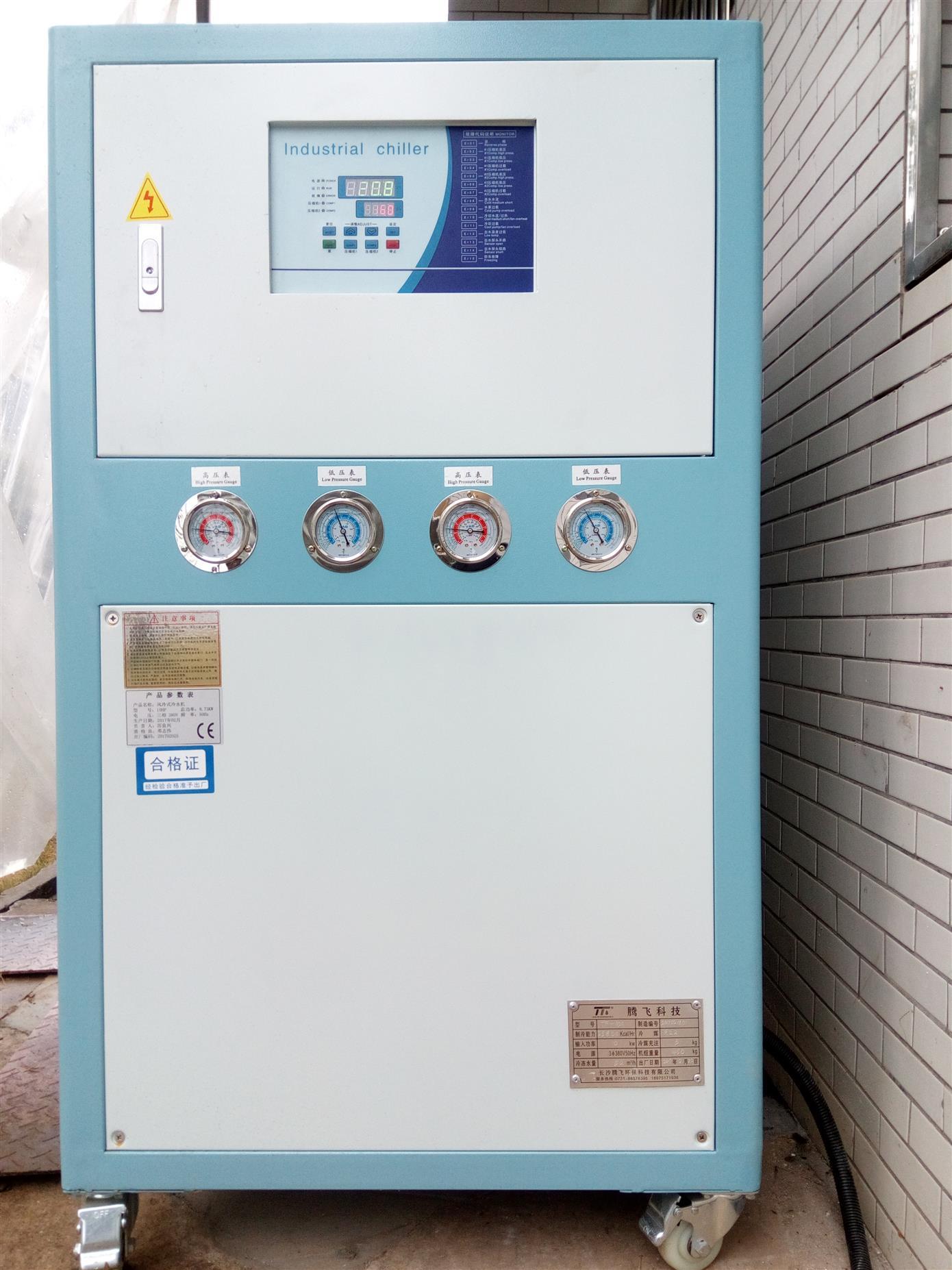 恩施半密闭螺杆式冷水机组供应商 冷冻机