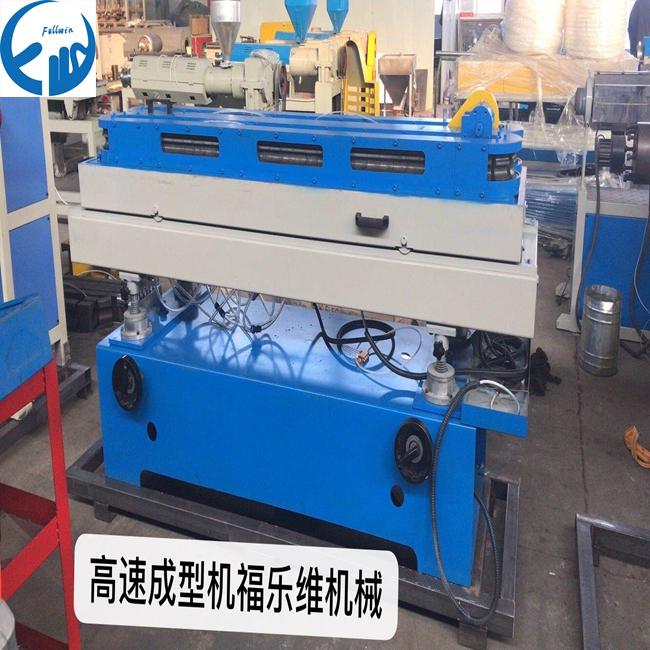 空调排水生产设备青岛塑料波纹管挤出