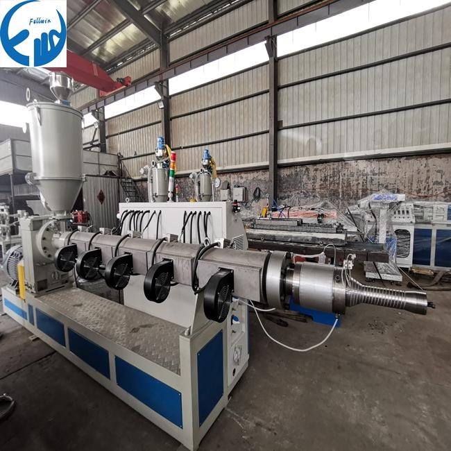 空调排水波纹管生产设备