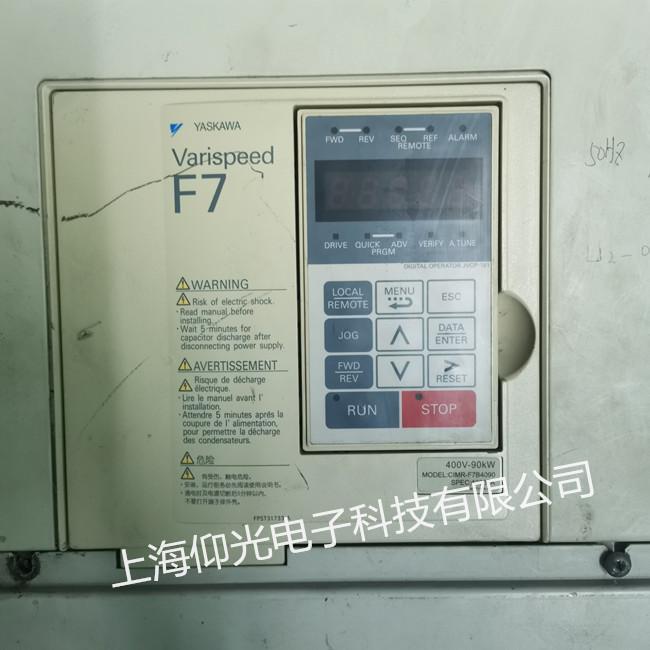 安川F7系列變頻器維修 CIMR-F7B4090顯示報警代碼排查方法