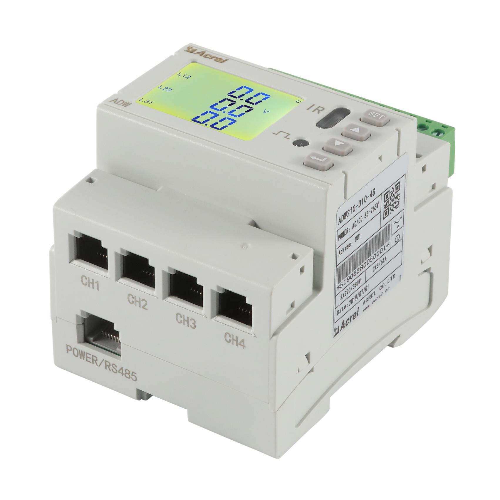 江西安科瑞廠家**5G基站儀表銷售廠家 基站直流電能計量
