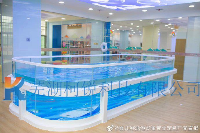 亚克力游泳池专业化设备