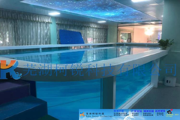 游泳池定制