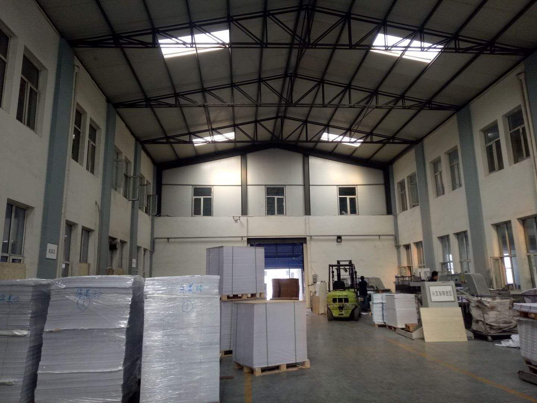 天津綠色產品包裝盒定制廠家
