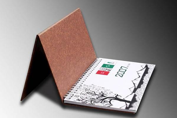 天津印刷廠 包裝印刷 預交費收據印刷廠