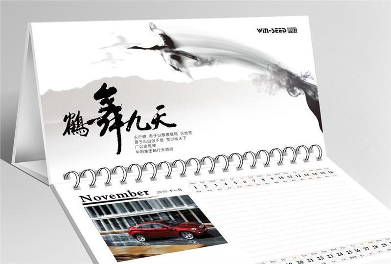 天津彩色印刷廠
