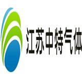 江蘇中特氣體設備有限公司