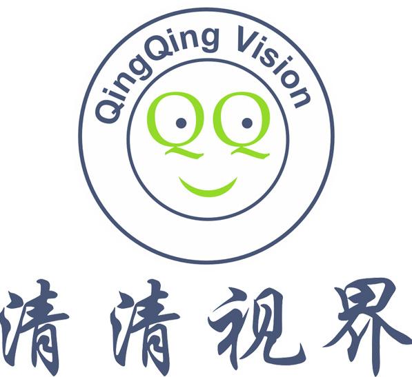 深圳清清視界眼科產品有限公司