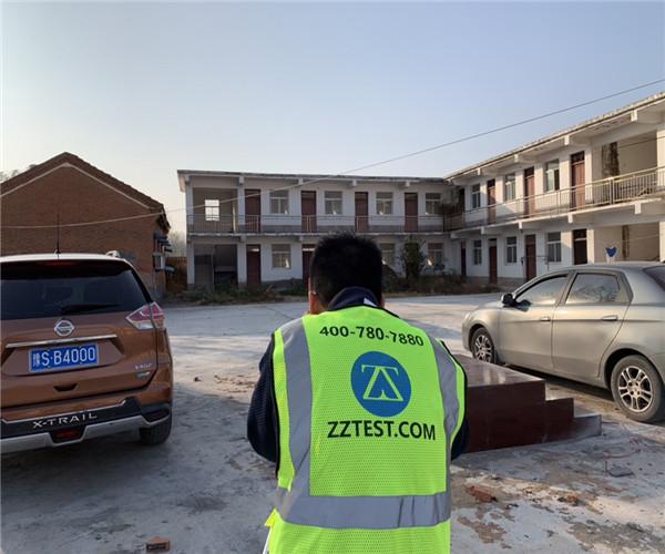 房屋检测师抗震等检测鉴定业务 房屋质量检测费用