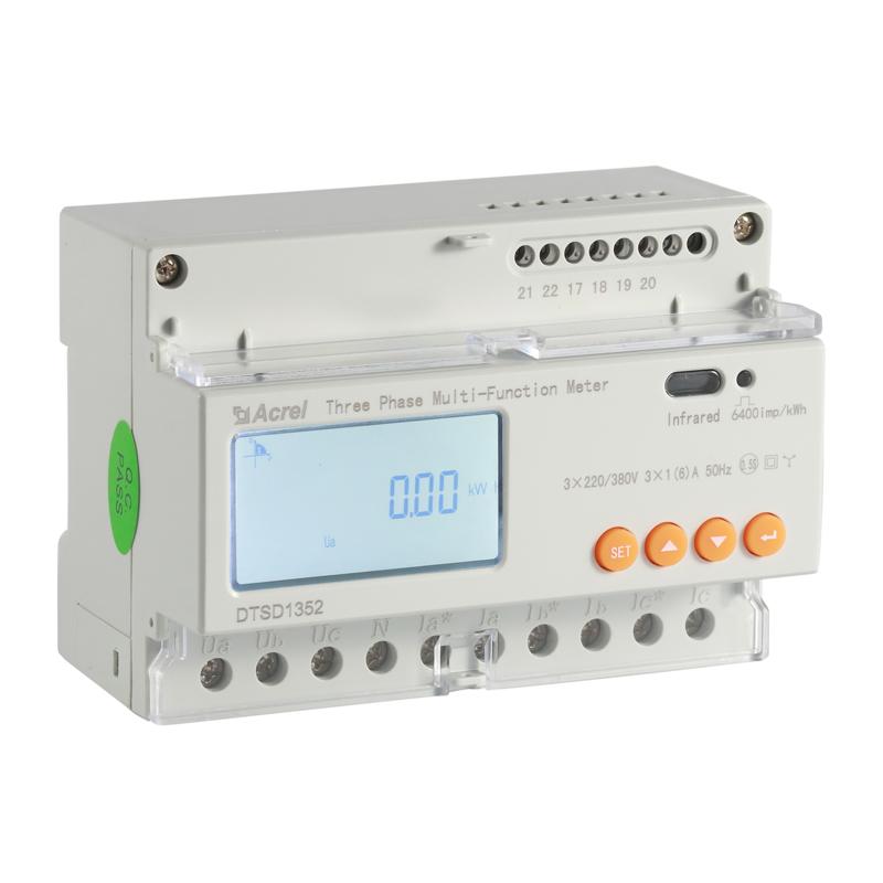 DTSD1352-C導軌式多功能電能表Acrel 全電參量測量電能表