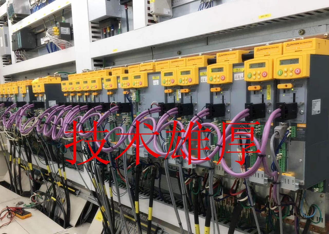 佛山市禪城區偉同自動化設備貿易部