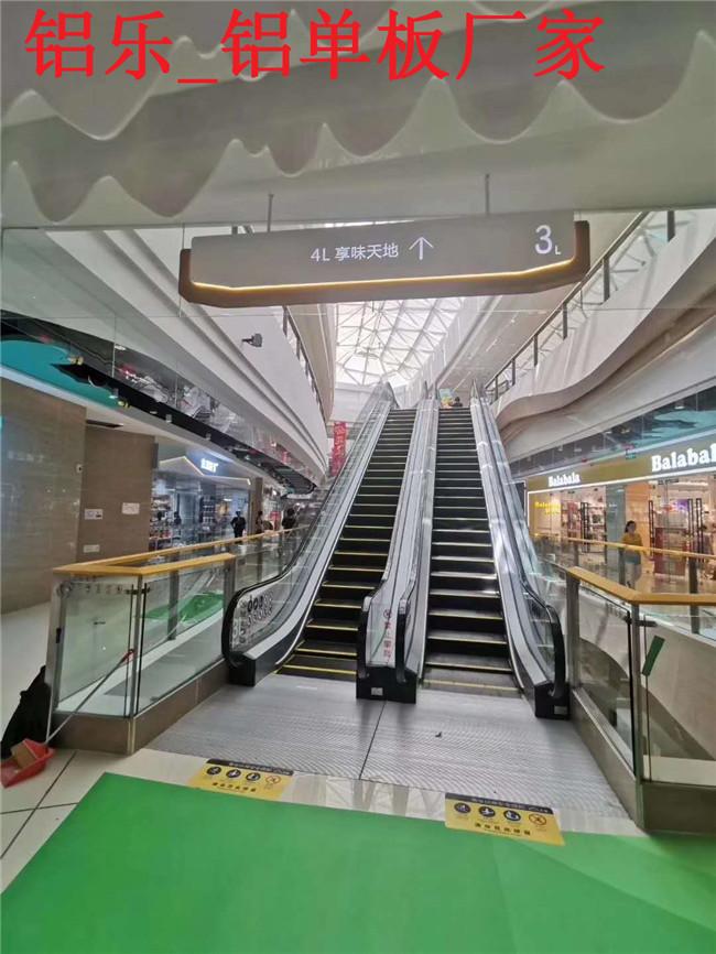 瀘州平價的電梯鋁單板材料