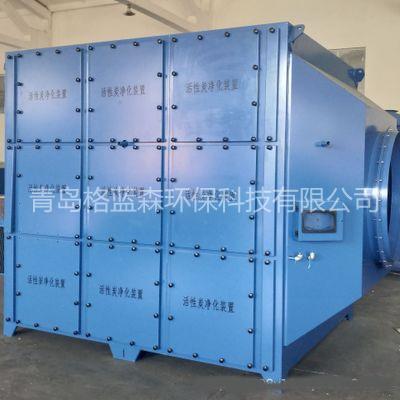 roc催化燃燒 蕪湖催化燃燒生產公司