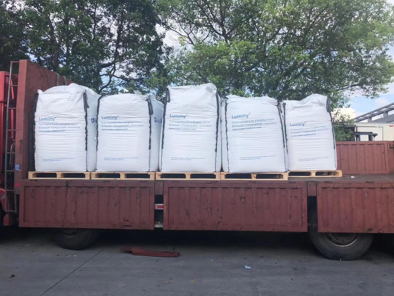 Thermofil Pa美國塞摩菲爾N-10FG-0100尺寸穩定性好,適合10%短切玻纖增強工程制品