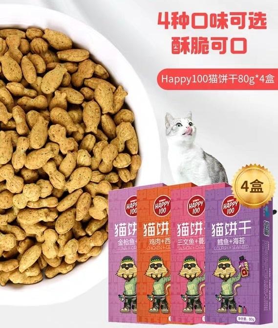 杭州宠物食品进口清关报关资料