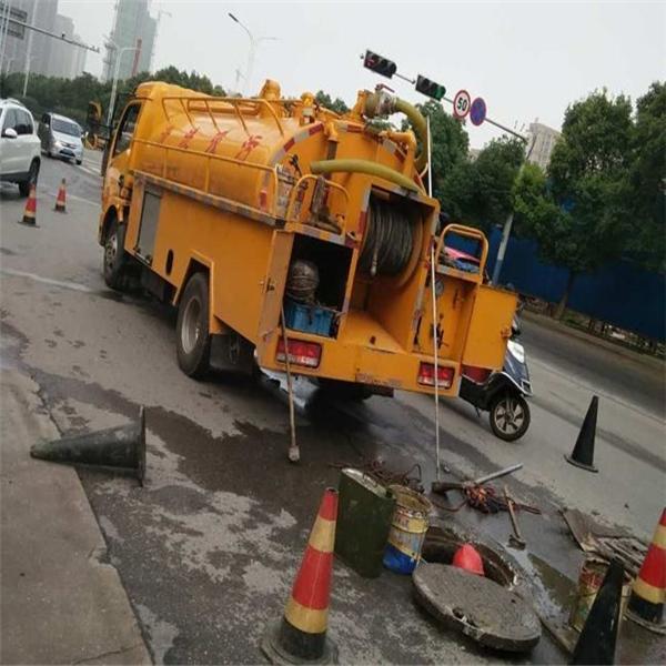 苏州平江区管道清淤电话
