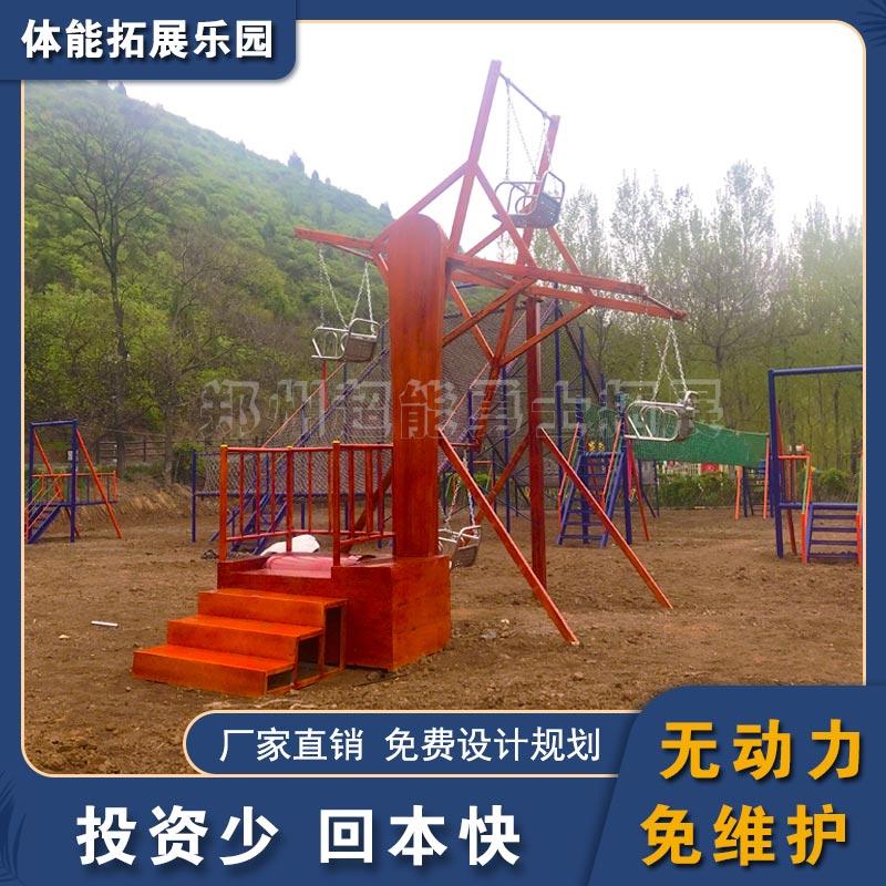 親子牧場秋千樂園建造 適用于游樂場所