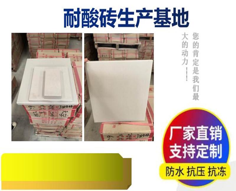 河南安徽眾光耐酸磚 電廠耐酸磚規格全價格低L