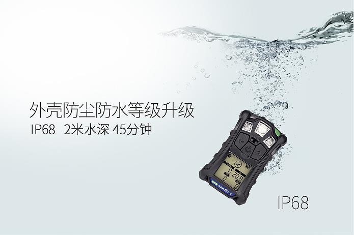 重庆梅思安天鹰4XR电话