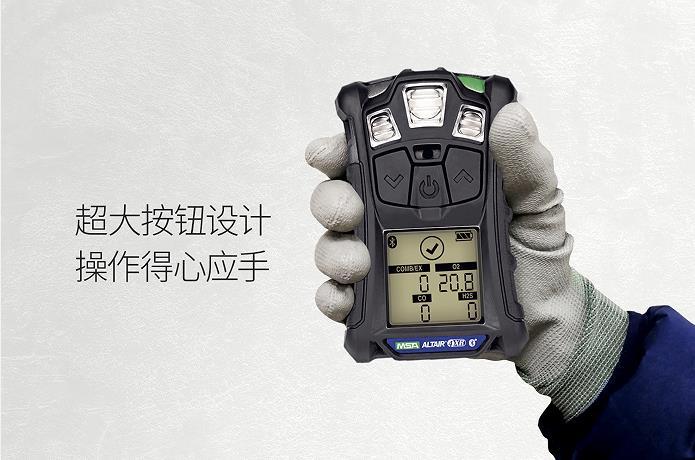 内蒙古梅思安10196229 CO气体检测仪功能