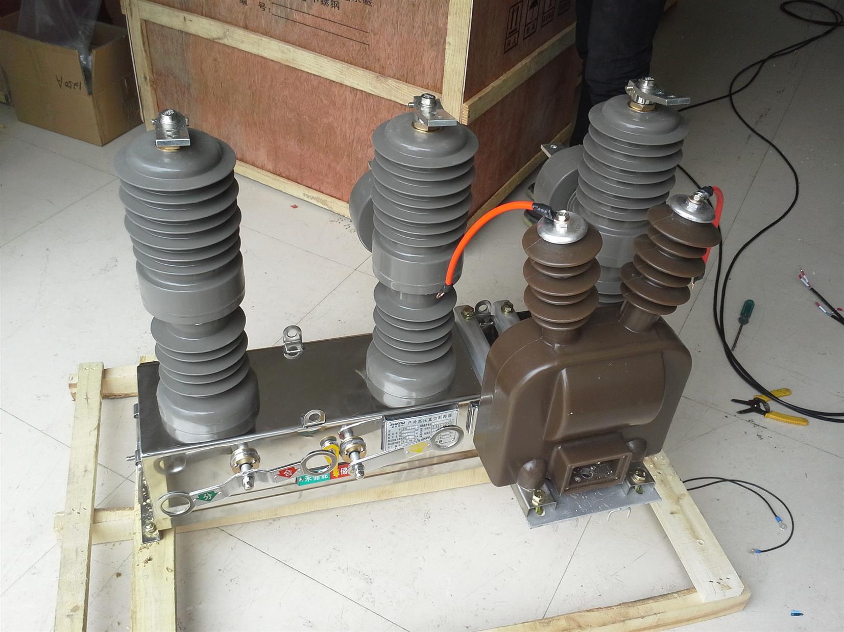 長沙ZW32戶外高壓真空斷路器價格 性能可靠