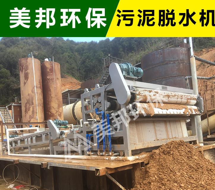 拉萨洗沙泥浆压滤设备现场