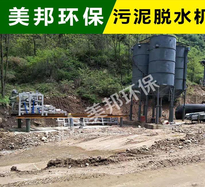 乌鲁木齐洗沙泥浆压滤设备价格