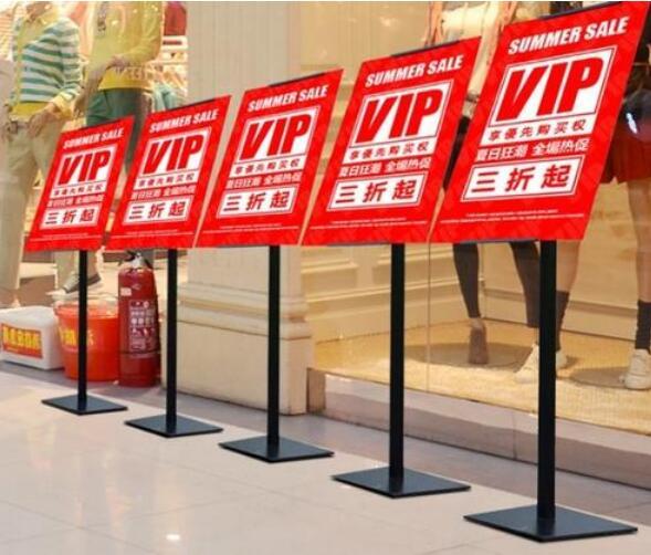 許昌市寫真打印加工 超市廣告包柱子制作 可定制各種規格尺寸