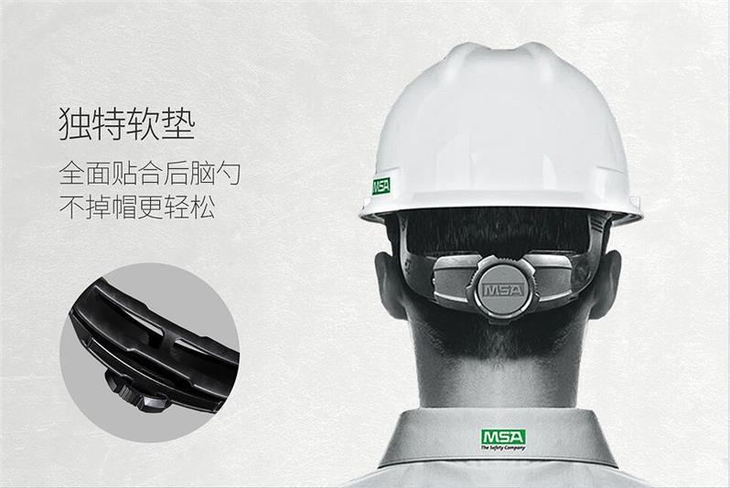 上海电工绝缘安全帽规格