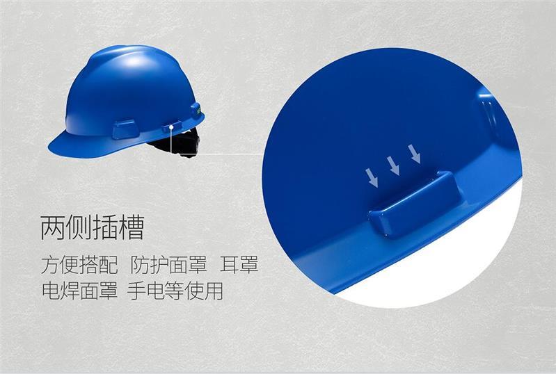 佛山电工绝缘安全帽价格