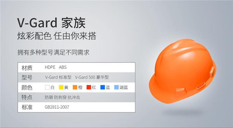 上海代尔塔安全帽价格