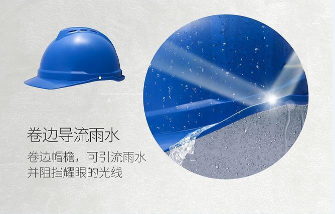 天津抗冲击安全帽厂家