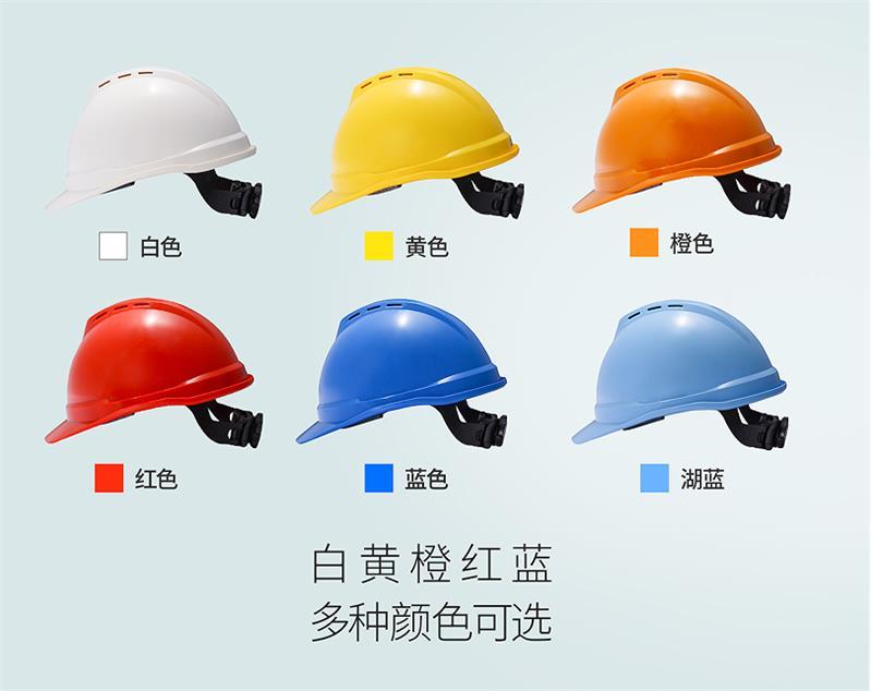 南宁PE材质安全帽厂家