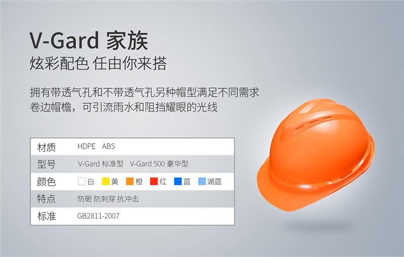 重庆PE材质安全帽价格