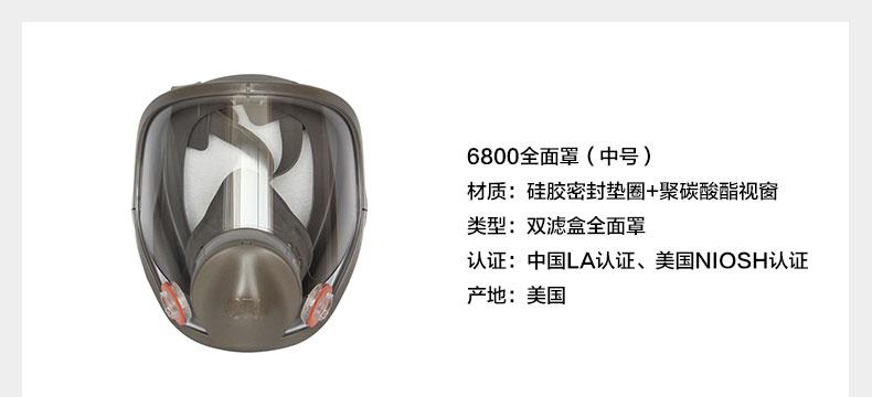 深圳雷克兰M100V口罩呼吸防护性能