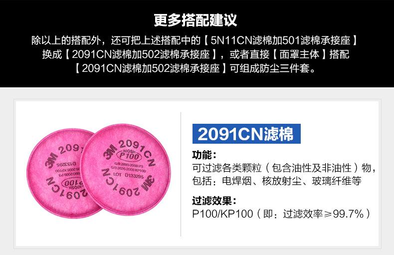 3M HF-50硅胶系列呼吸防护