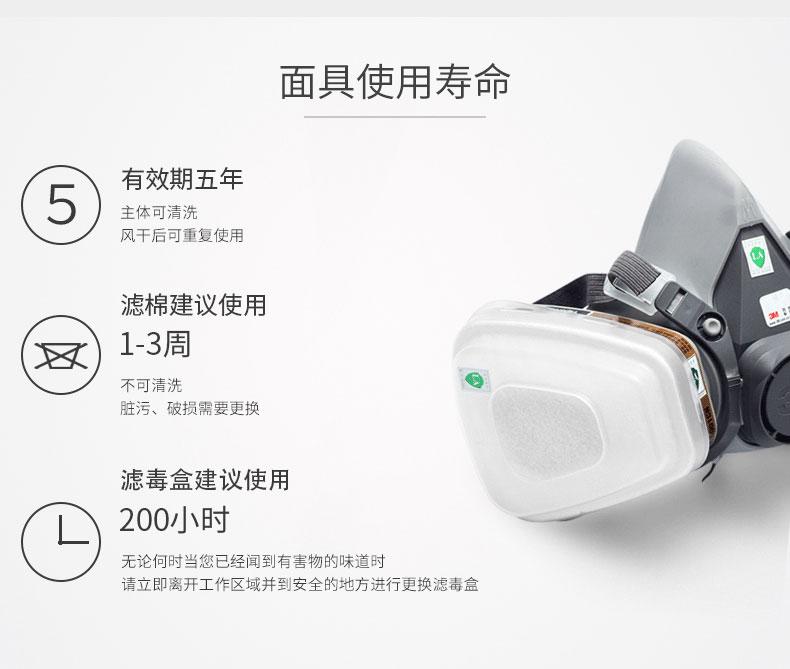 昆明3M FF-400全面罩呼吸防护