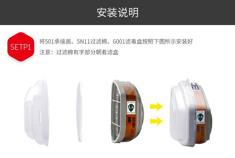 沈阳MiniSCAPE呼吸防护防毒面罩