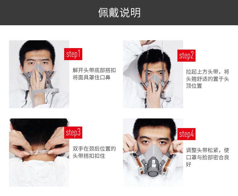 成都3M6200半面罩呼吸防护防毒面罩