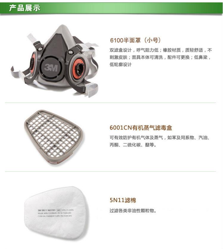 郑州3M FF-400全面罩呼吸防护特点