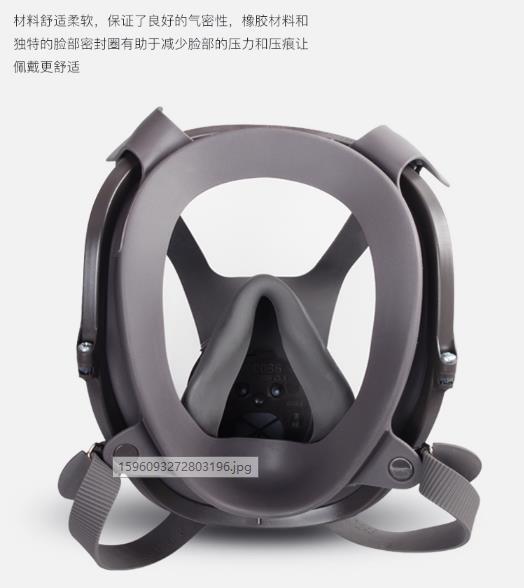 南宁3M 3100半面罩呼吸防护