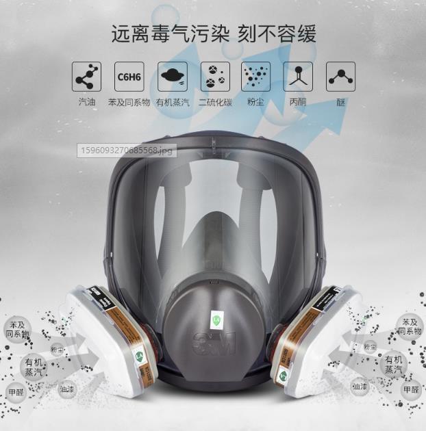 昆明3M6800全面罩呼吸防护防毒面罩
