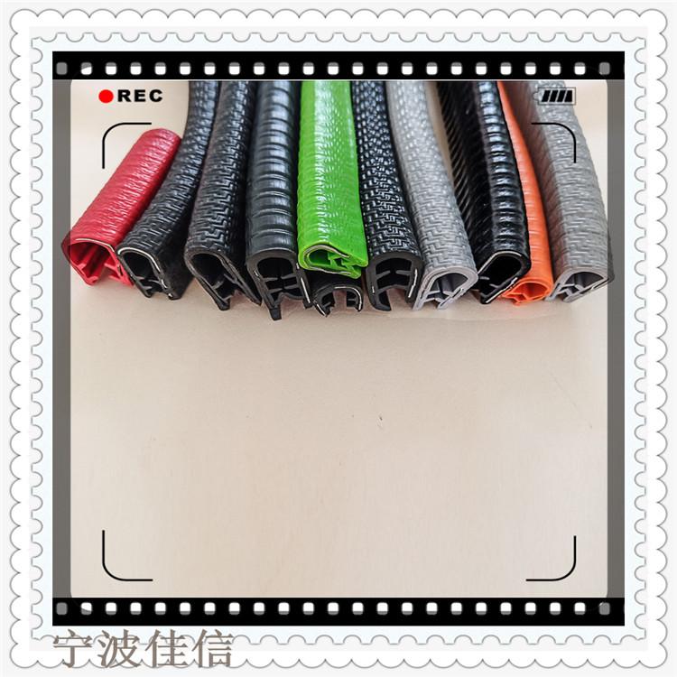 u型密封條橡膠包邊條鋒利鈑金邊緣護口骨架條防撞條卡槽護邊裝飾