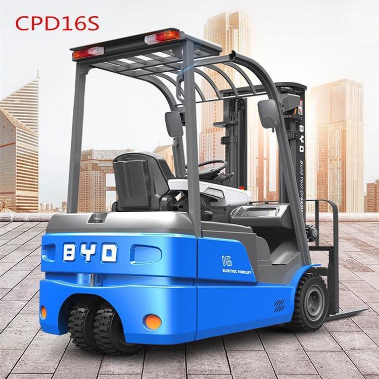 樂山叉車價格 1.6噸平衡重式電動叉車 品質保障