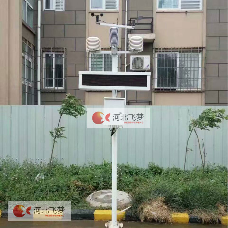 黑龍江揚塵在線監測系統價格低