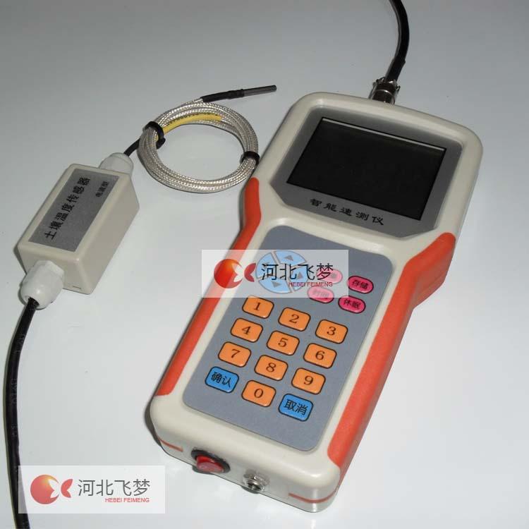 自主研發應用 安徽手持式智能農業氣象環境檢測儀價格