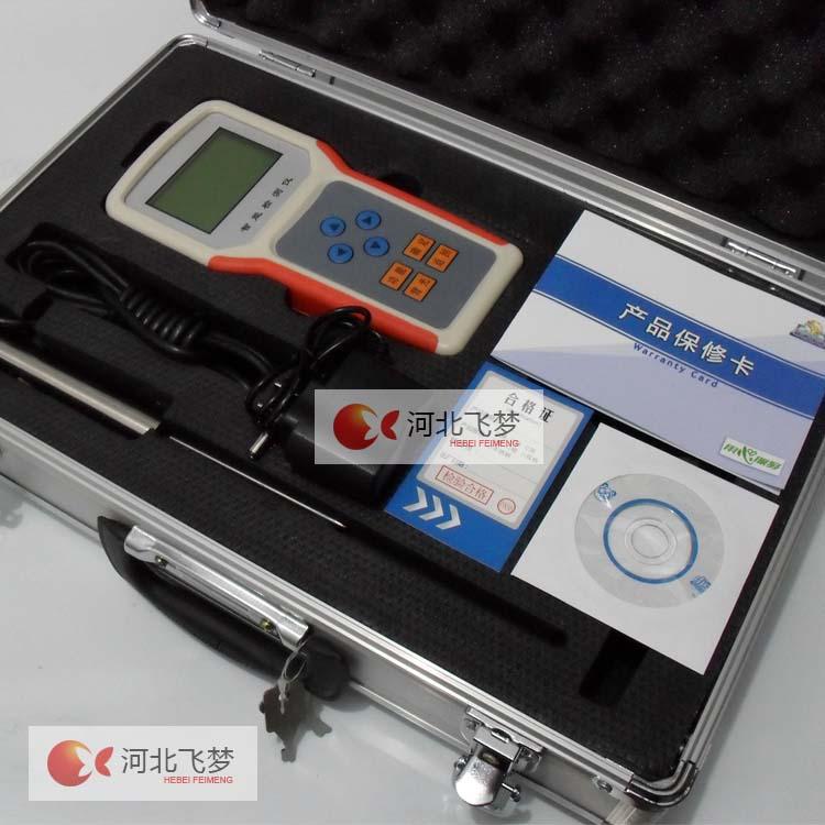 北京手持式智能農業氣象環境檢測儀廠家 農業應用